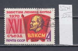 22K3204 / 1970 - Michel Nr. 3767 Used ( O ) The 16th Comsomol Congress , Vladimir Lenin , Russia Soviet Union - 1923-1991 USSR