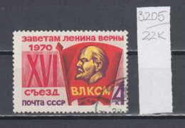 22K3205 / 1970 - Michel Nr. 3767 Used ( O ) The 16th Comsomol Congress , Vladimir Lenin , Russia Soviet Union - 1923-1991 USSR