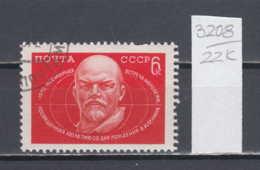 22K3208 / 1970 - Michel Nr. 3769 Used ( O ) World Youth Meeting V. I. Lenin (Yu. Kolesnikov) , Soviet Union Russia - 1923-1991 USSR