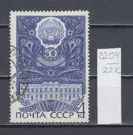 22K3209 / 1970 - Michel Nr. 3770 Used ( O ) Tatar Autonomous Soviet Socialist Republic , Russia Soviet Union - 1923-1991 USSR