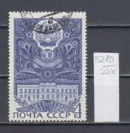 22K3210 / 1970 - Michel Nr. 3770 Used ( O ) Tatar Autonomous Soviet Socialist Republic , Russia Soviet Union - 1923-1991 USSR