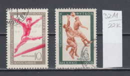 22K3211 / 1970 - Michel Nr. 3771-3772 Used ( O ) Gymnastics Championship & Football World Cup - Mexico  , Russia - 1923-1991 USSR