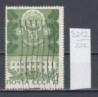22K3212 / 1970 - Michel Nr. 3774 Used ( O ) Karelian Autonomous Soviet Socialist Republic , Russia Soviet Union - 1923-1991 USSR