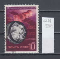 """22K3214 / 1970 - Michel Nr. 3779 Used ( O ) Space Flight Of """"Soyuz-9"""" V. I. Sevastyanov , Russia Soviet Union - 1923-1991 USSR"""