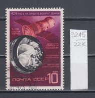 """22K3215 / 1970 - Michel Nr. 3779 Used ( O ) Space Flight Of """"Soyuz-9"""" V. I. Sevastyanov , Russia Soviet Union - 1923-1991 USSR"""