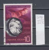 """22K3216 / 1970 - Michel Nr. 3779 Used ( O ) Space Flight Of """"Soyuz-9"""" V. I. Sevastyanov , Russia Soviet Union - 1923-1991 USSR"""