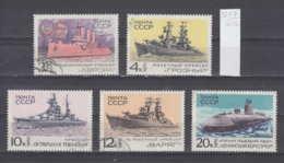 22K3217 / 1970 - Michel Nr. 3781-3785 Used ( O ) Ship Soviet Warships , Russia Soviet Union - 1923-1991 USSR
