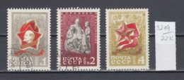 22K3219 / 1970 - Michel Nr. 3795-3797 Used ( O ) Soviet Pioneer Organization Lenin With Children , Russia Soviet Union - 1923-1991 USSR