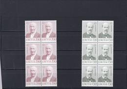 ISOLE FAROER - LOTTO DI 2 SESTINA FRANCOBOLLI  - 1980 - Isole Faroer