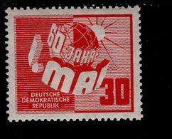 DDR 250 Tag Der Arbeit Postfrisch ** MNH Neuf - DDR