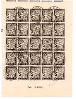 COLONIES GÉNÉRALES TAXE N° 5 5C NOIR BLOC DE 25 OBL SAIGON CENTRAL COCHINCHINE - Postage Due