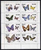 STATE OF OMAN - Break-Away State - 1977 - Butterflies  - Perf 8v Sheet - Mint Never Hinged - Sonstige - Asien