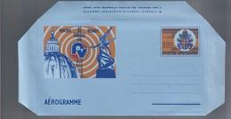 Vaticano Vatican Aereogramma 1981 Radio Vaticana 300 Lire - Vatican