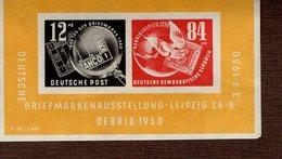 DDR Block 007 Briefmarkenausstellung **/* MNH/MLH (4) - Blocks & Kleinbögen