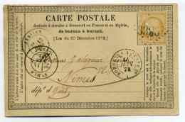 Carte Precurseur : T17 SERVIAN + Ambulant Bordeaux à Cette / Dept 33 Herault / 1873 - Marcophilie (Lettres)