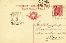 Intero Postale Cent.10 Tipo Leoni Mill. 08  Da Laganadi - Reggio Calabria Bollo Tondo Riquadrato - 1900-44 Victor Emmanuel III
