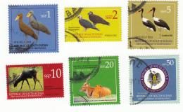 SOUTH SUDAN Full Set 2nd Issue Cancelled = Südsudan 1, 2, 5, 10, 20 And 50 SSP Birds Wildlife Soudan Du Sud - Sudán Del Sur
