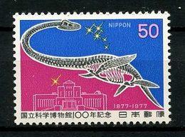 JAPON 1977 N° 1241 ** Neuf MNH Superbe C 2 € Musée National Des Sciences Faune Dinausaures étoiles Animaux - Nuovi