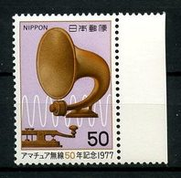 JAPON 1977  N° 1238 ** Neuf MNH Superbe C 1 €  Musique Music Radio - Nuovi