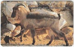 OMAN A-671 Magnetic Telecom - Animal, Goat - 13OMNC - Used - Oman