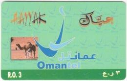 OMAN A-798 Prepaid Omantel - Used - Oman