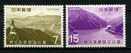 JAPON 1967 N° 887/888 ** Neufs MNH Superbes C 1,20 € Parc National Lac Chichibu-Tama Mont Kumotori - 1926-89 Emperador Hirohito (Era Showa)