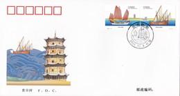 China, 2001-23,  Mi.Nr. 3291/92,  Historic Ships. - 1949 - ... People's Republic