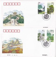 China, 2001-25,  Mi.Nr. 3295/98,  Liupan Mountains. - 1949 - ... People's Republic