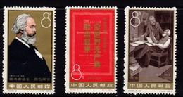 CINA CHINA  Geburstag Von Karl Marx Nuovo Gomma Integra Mnh - 1949 - ... Repubblica Popolare
