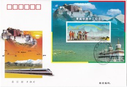 China, 2001-28,  Mi.Nr. 3307 Block 103,  Start Of Construction Of The Qinghai-Tibet Railway Line. - 1949 - ... People's Republic