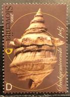 Slovenia, 2006, Mi: 584 (MNH) - Eslovenia