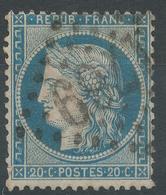 Lot N°54896   Variété/n°37, Oblit GC 1769 Le Havre, Seine-Infèrieure (74), Filet EST - 1870 Siege Of Paris