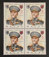 MAC3425MNH-Centenary Of The Birth Of Marshal A. Óscar Carmona - Block Of 4 MNH Stamps - Macau - 1970 - Blocs-feuillets