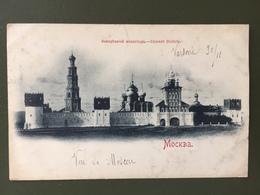 Vue De Moscou - Russie