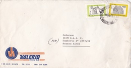 """""""VALERIO"""" ARGENTINA COMMERCIAL COVER, CIRCULATED SAN JUAN TO BUENOS AIRES IN 1981 -LILHU - Argentina"""