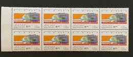 MAC3802MNHx8-Macau International Airport- Block Of 8 MNH 1.50 Patacas Stamps - Macau - 1995 - Blocs-feuillets