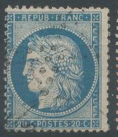 Lot N°54906    N°37,Oblit étoile Et Cachet à Date De PARIS - 1870 Siege Of Paris