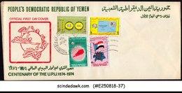 YEMEN - 1974 CENTENARY OF THE UPU - 4V - FDC - UPU (Wereldpostunie)