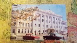 Russia. Chechen Republic - Chechnya. Groznyi Capital Main Ministry Building - Old Postcard 1968 - Tchétchénie