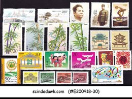 CHINA - SELECTED STAMPS - 22V - MINT NH - Unused Stamps