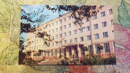 Russia. Chechen Republic - Chechnya. Groznyi Capital Chaika Hotel - Old Postcard 1968 - Tchétchénie