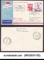 AUSTRIA - 1960 AUSTRIAN AIRLINES VIENNA To VENICE - FFC - AUA-Erstflüge