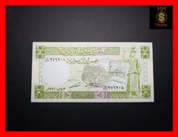SYRIA 5 £ 1991 P. 100 E   UNC - Siria