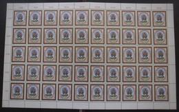 AUTRICHE N°1699 En Feuille De 50 Neuf ** Cote 135€ - Timbres