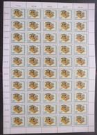 AUTRICHE N°1916 En Feuille De 50 Neuf ** Cote 200€ - Timbres