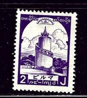 Burma 2N50 MH 1943 Issue - Burma (...-1947)