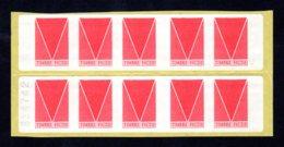 "FRANCE 1995 - Yvert TF 1Cd - Neuf ** / MNH - Carnet De 10 Vignettes ""Timbre Fictif"" Avec N° - Phantomausgaben"
