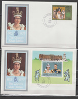Chad - Tchad 1977 Queen Elizabeth II Silver Jubilee Stamp + S/s On 2 FDC - Case Reali