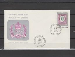 Cyprus 1977 Queen Elizabeth II Silver Jubilee Stamp On FDC - Case Reali
