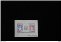 France - Bloc Philexfrance 1982 A 15€ COTE - Mint/Hinged